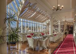 里程碑酒店 - 卡里克 - 餐馆