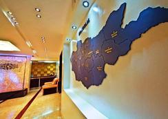 凯撒酒店 - 乌兰巴托 - 大厅